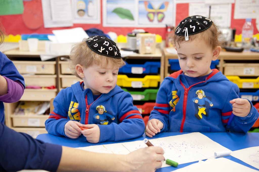 Children learning in Gan Nursery, & pre-school in the Bushey United Synagogue